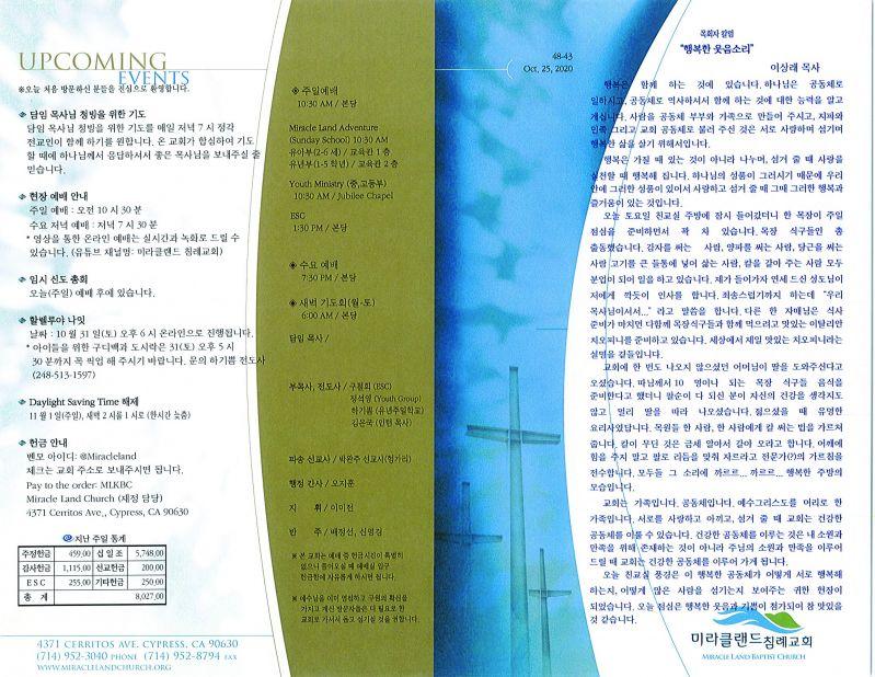 DOC102520-10252020092308-1.jpg