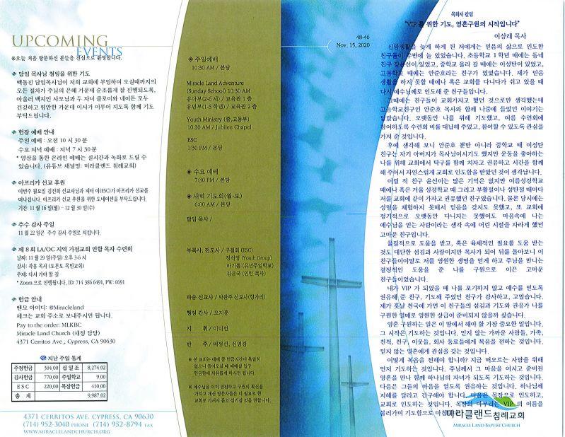 DOC111520-11152020090906-1.jpg
