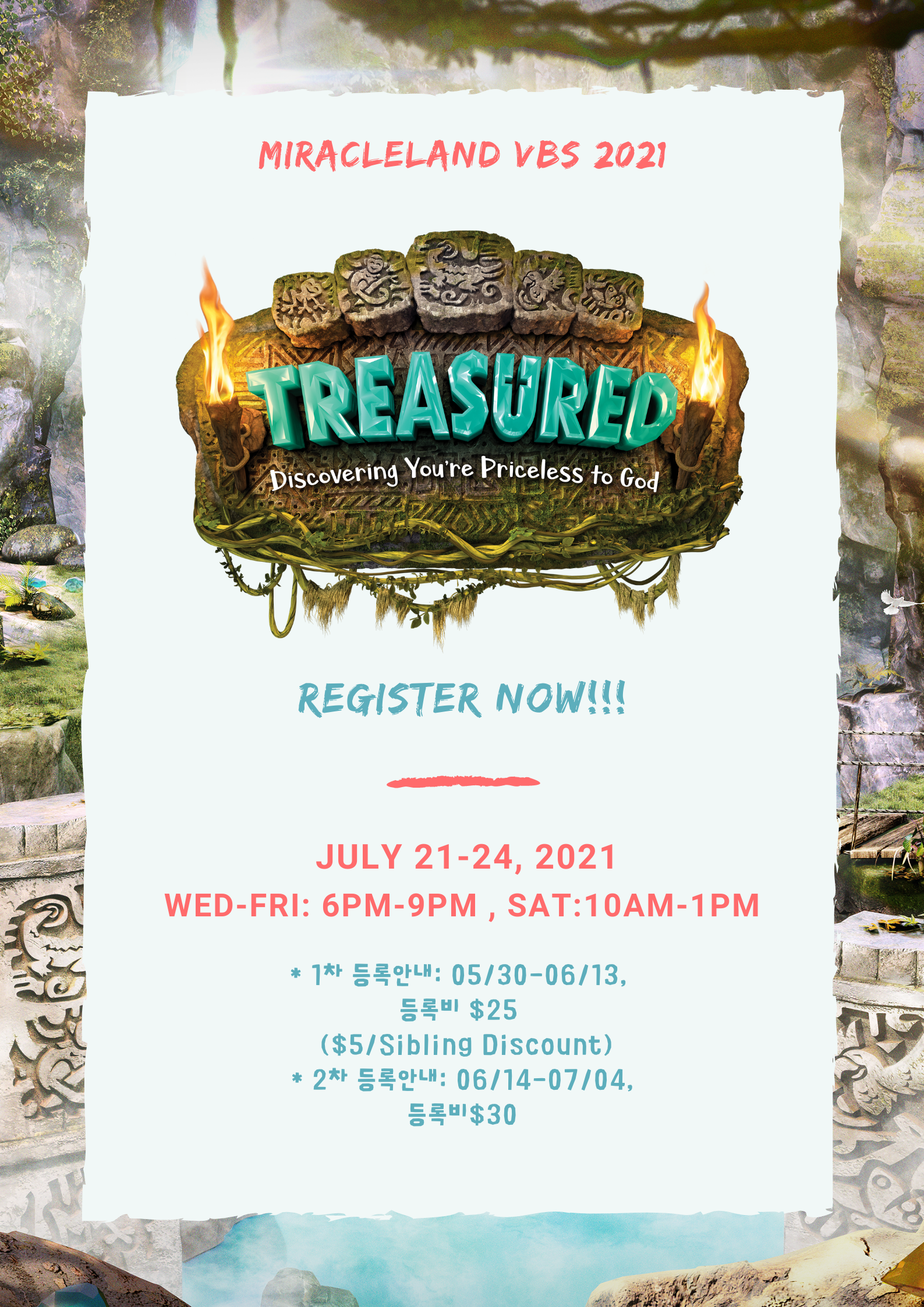 vbs 2021 poster.png