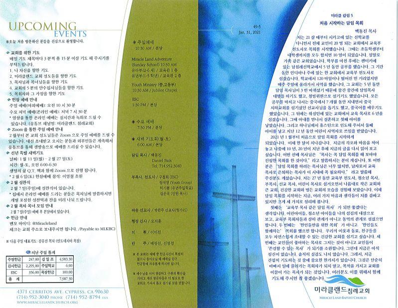 DOC013021-01302021122649-1.jpg